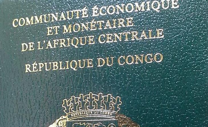 Le prix du passeport ordinaire désormais fixé à 50.000 FCFA