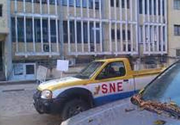 la Société nationale d'électricité (SNE)