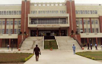 Brazzaville: l'université Marien-Ngouabi paralysée par une grève