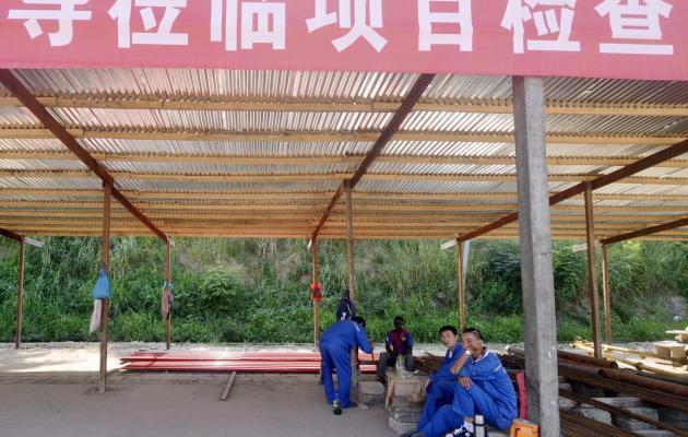 chinois au Congo