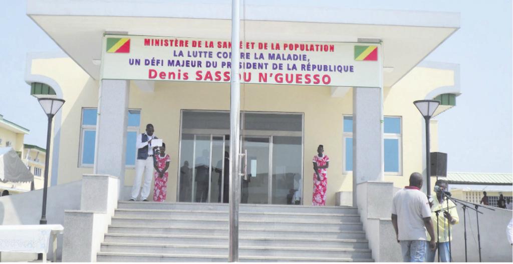 La façade principale de l'hôpital de base de Talangaï