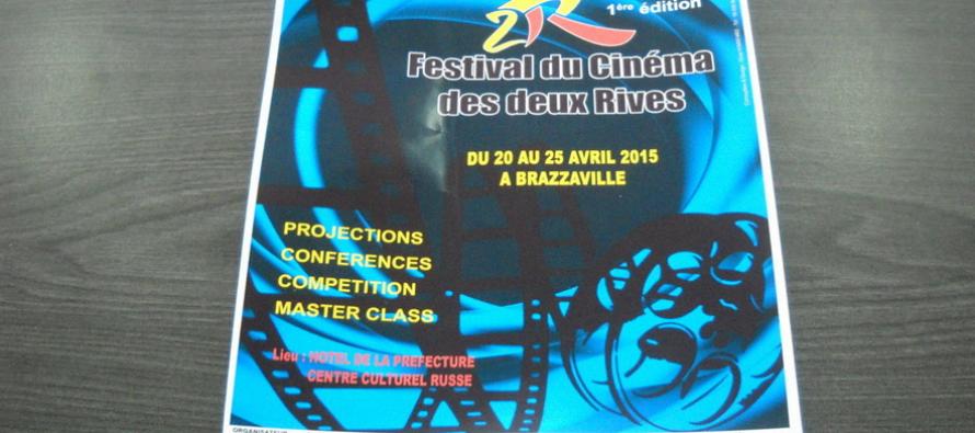 Congo-Brazzaville: Ouverture de la première édition du festival de cinéma des deux rives