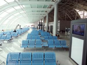 'aéroport international Maya-Maya