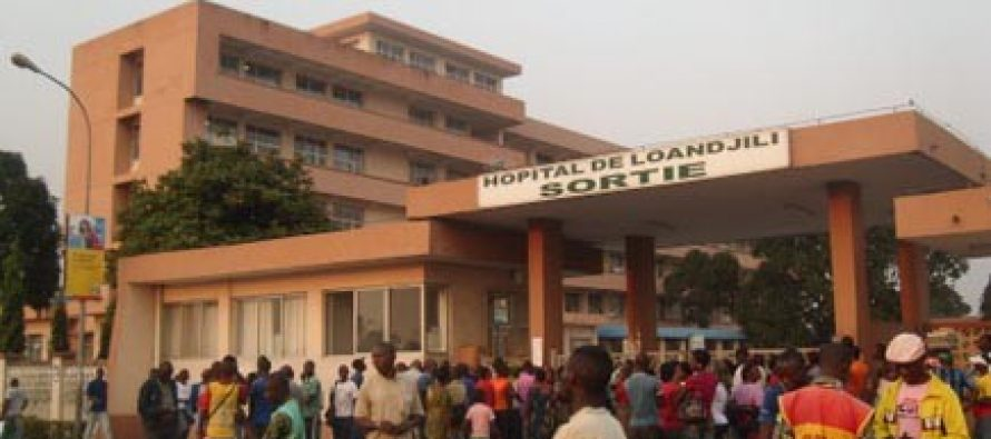 Pointe Noire: Grève à l'hôpital de Loandjili, les agents réclament leurs arrières de salaire
