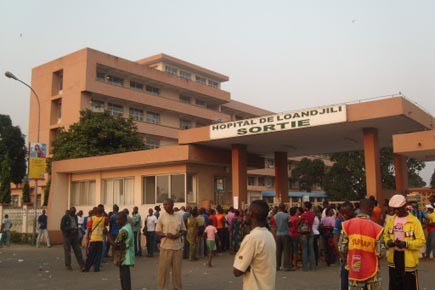 L'hôpital de Loandjili - Image d'archive|DR