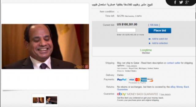 les Égyptiens mettent le président Sissi en vente sur eBay