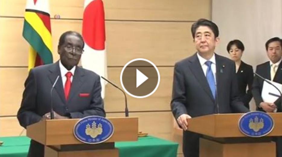Le Premier ministre japonais, Shinzo Abe a reçu le président zimbabwéen Robert Mugabe