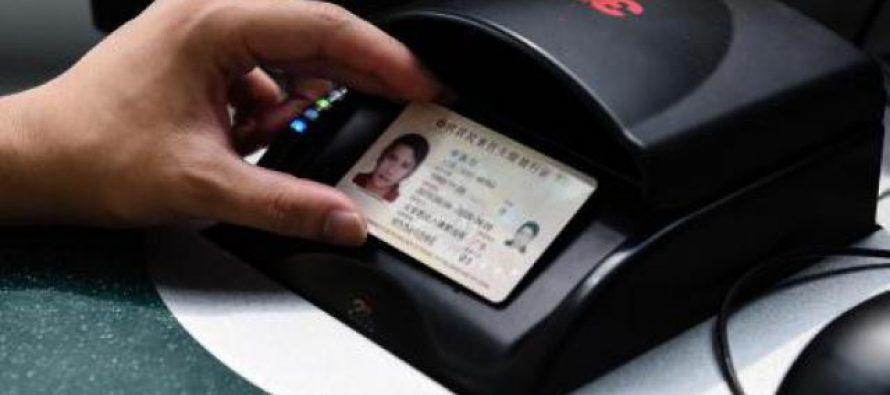 Un Chinois apprend qu'il est «mort» depuis 10 ans