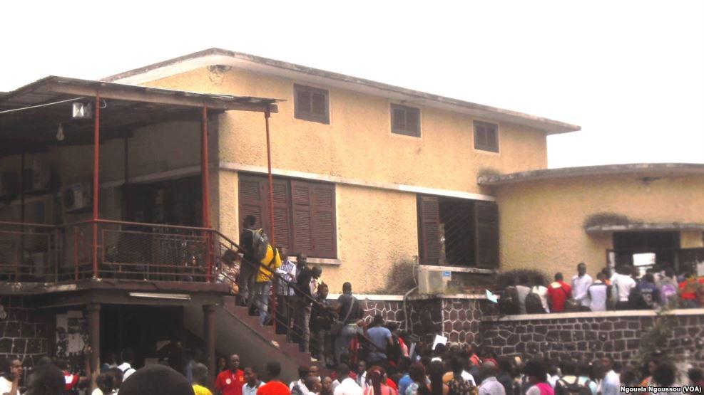 Brazzaville Direction des examens et concours (DEC