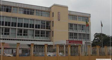 Congo : la Caisse nationale de la sécurité sociale connaît un déficit de pensions de plus de 14 milliards FCFA