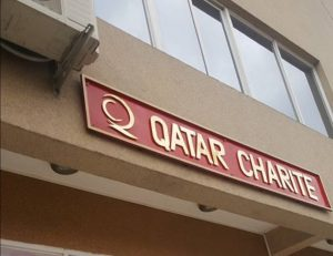 Qatar Charite à Brazzaville