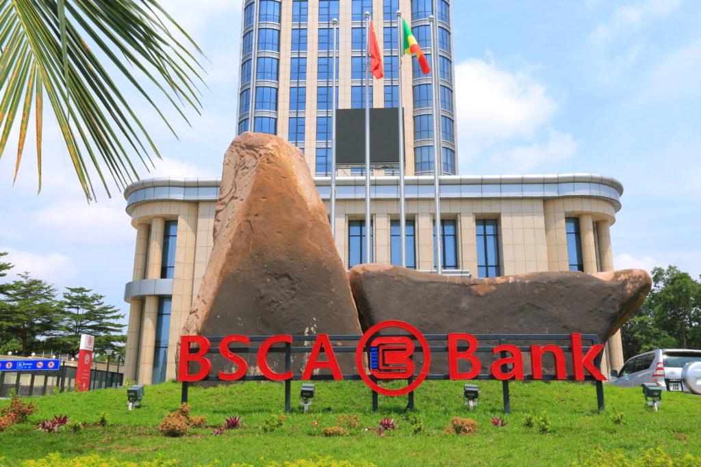 Banque sino-congolaise pour l'Afrique (BSCA-Bank)