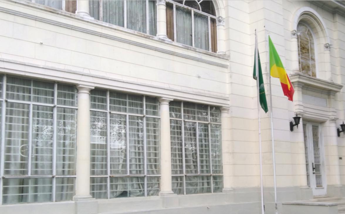 Ambassade de la République du Congo à La Havane